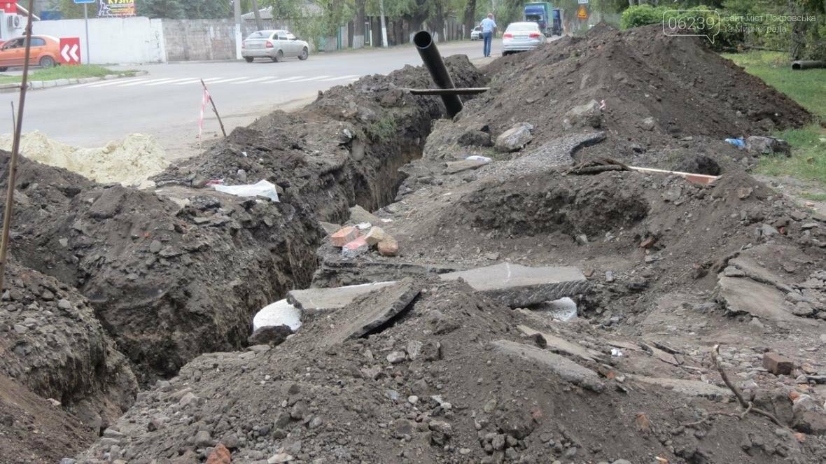 В Покровске жители Динаса снова без электроэнергии: в чем причина?, фото-5
