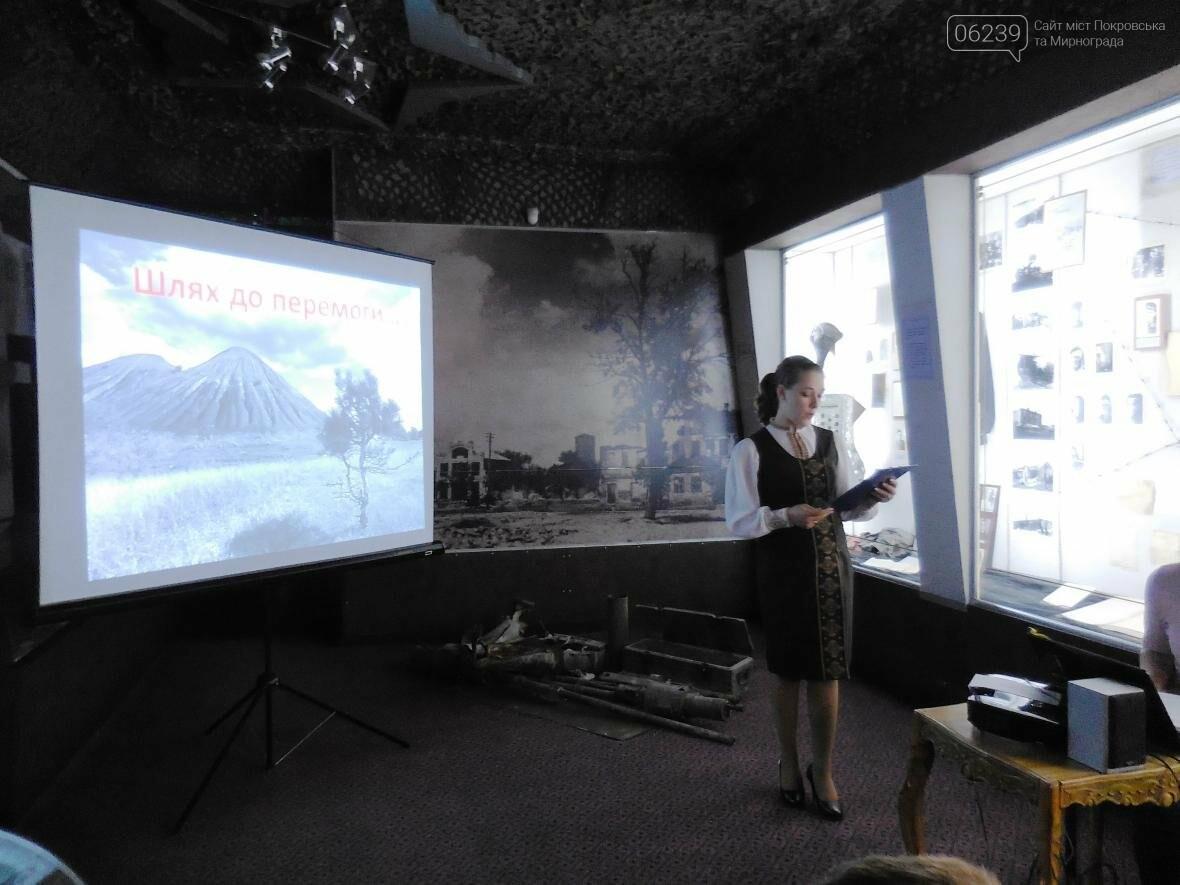 В Покровском историческом музее для школьников провели кинолекторий, фото-2