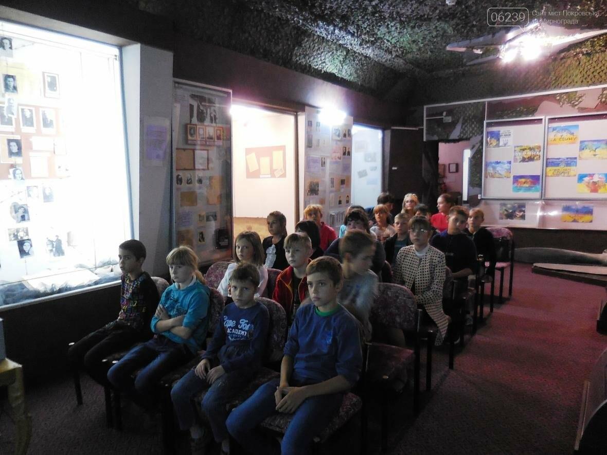 В Покровском историческом музее для школьников провели кинолекторий, фото-1