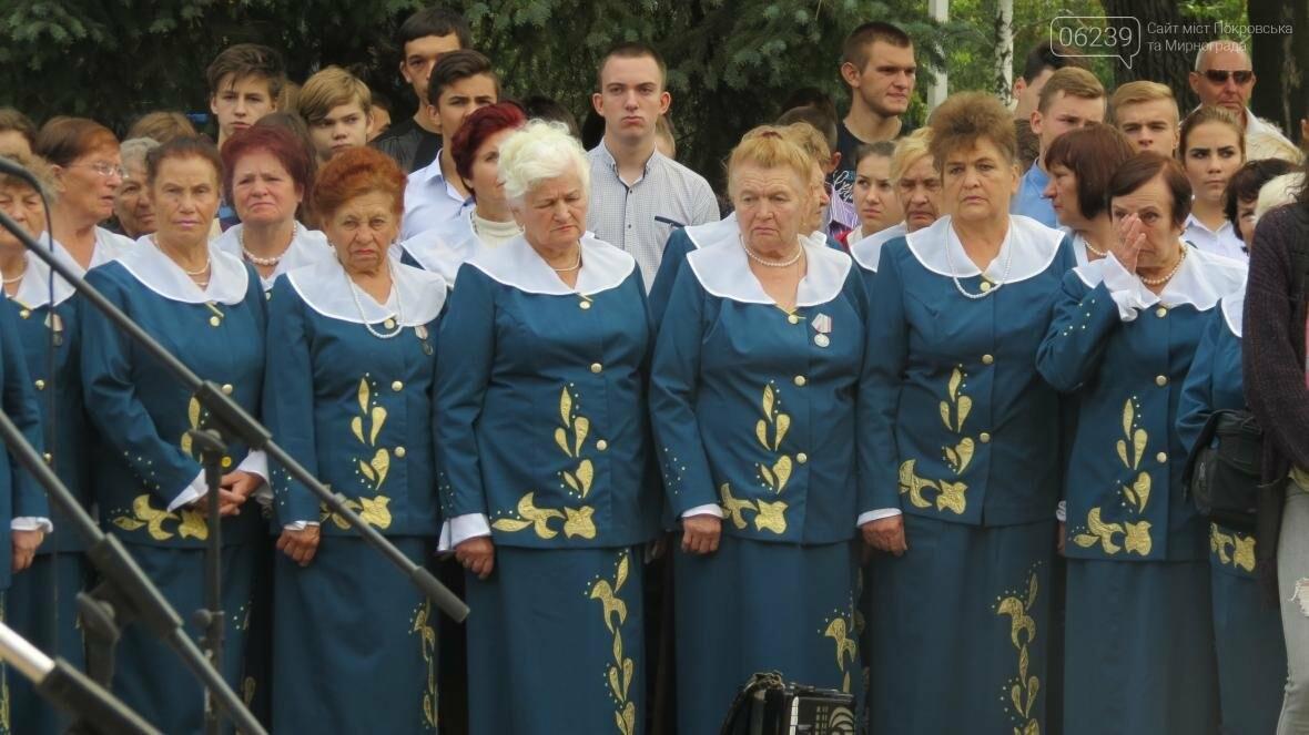 В Покровске состоялся торжественный митинг по случаю 74-й годовщины Дня освобождения Донбасса, фото-5