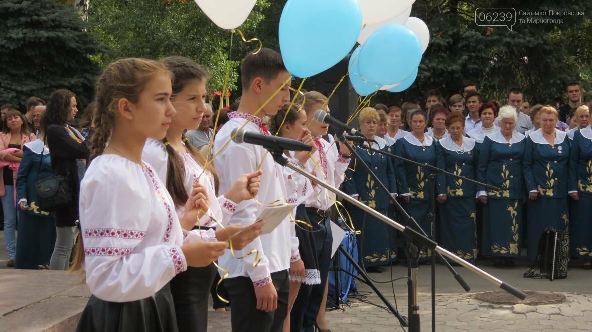 В Покровске состоялся торжественный митинг по случаю 74-й годовщины Дня освобождения Донбасса, фото-6