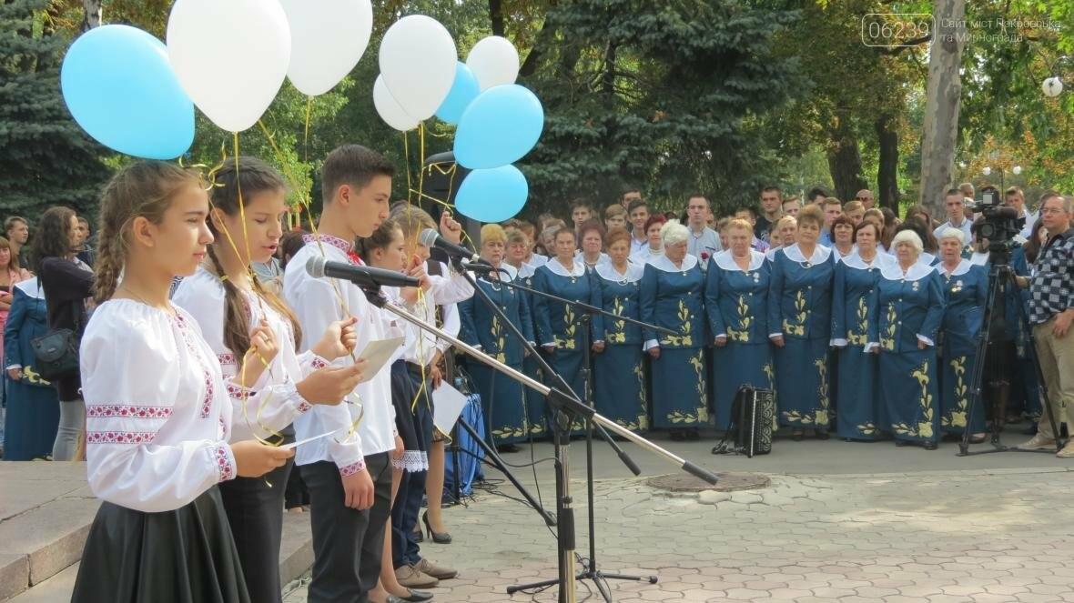 В Покровске состоялся торжественный митинг по случаю 74-й годовщины Дня освобождения Донбасса, фото-7