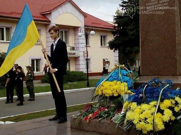 В Покровске состоялся торжественный митинг по случаю 74-й годовщины Дня освобождения Донбасса, фото-1