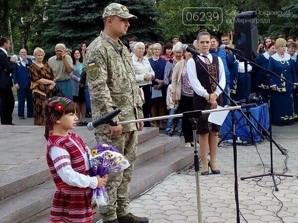 В Покровске состоялся торжественный митинг по случаю 74-й годовщины Дня освобождения Донбасса, фото-2