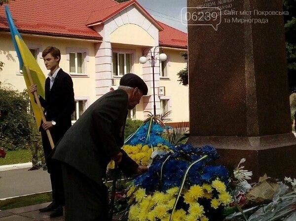 В Покровске состоялся торжественный митинг по случаю 74-й годовщины Дня освобождения Донбасса, фото-3