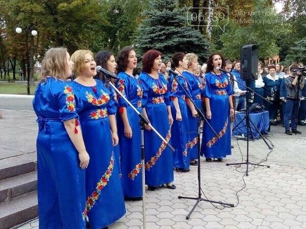 В Покровске состоялся торжественный митинг по случаю 74-й годовщины Дня освобождения Донбасса, фото-4