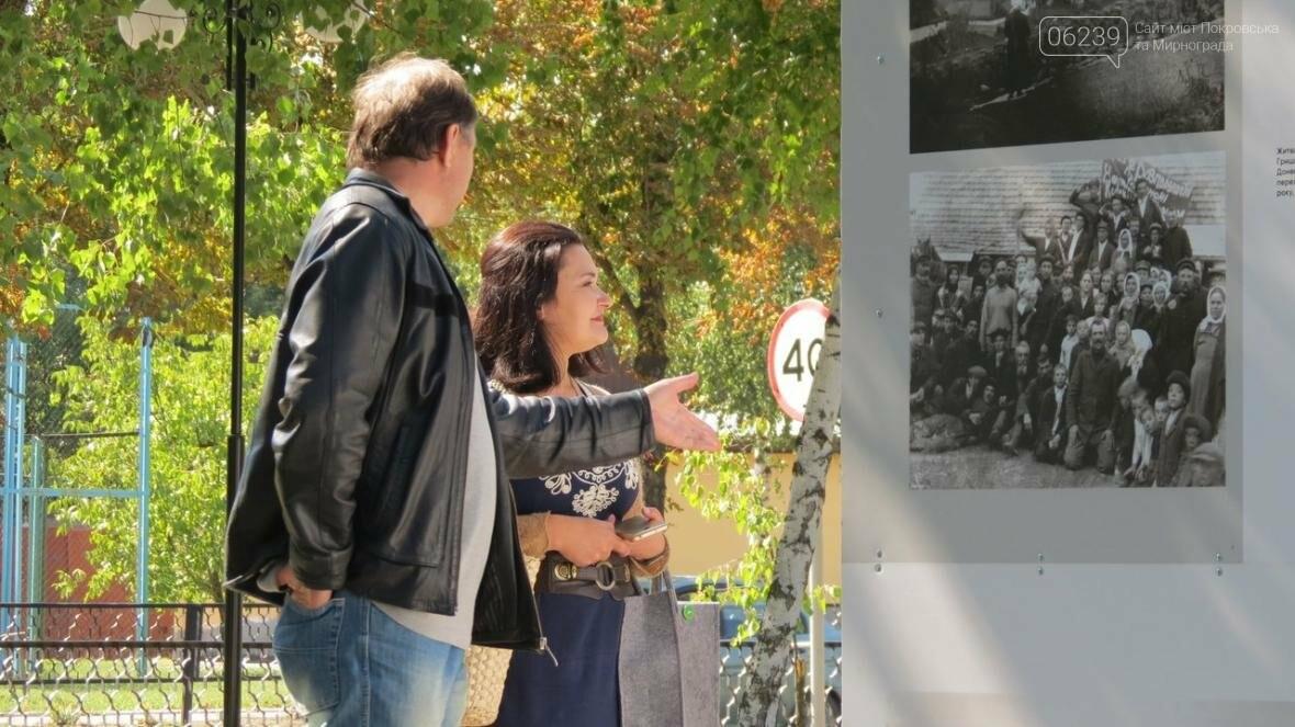 """У Покровську в Соборному сквері відкрили новий публічний простір """"Залізняк"""" , фото-3"""