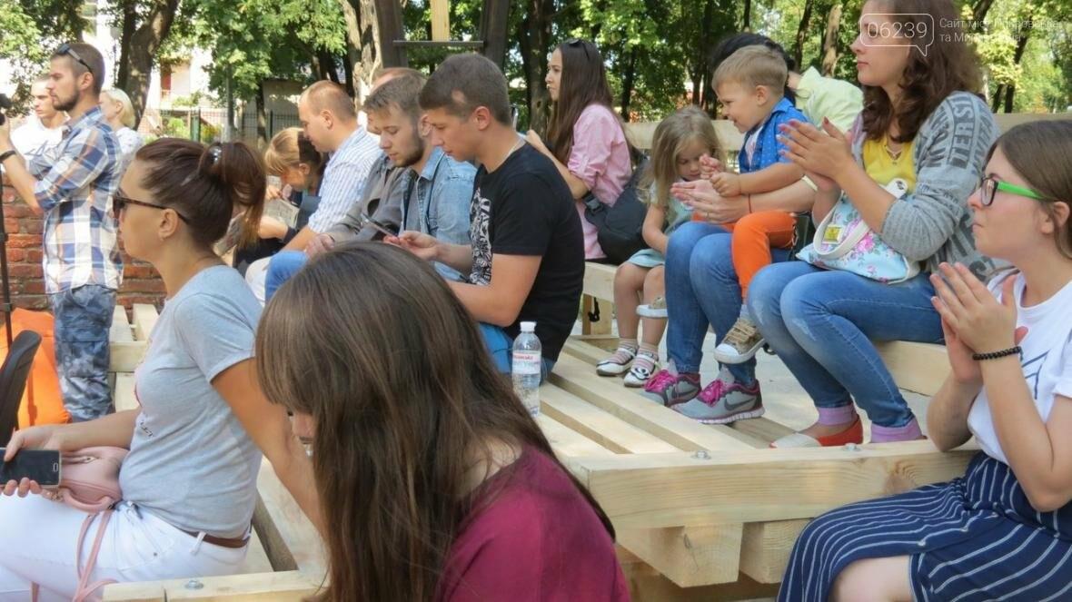 """У Покровську в Соборному сквері відкрили новий публічний простір """"Залізняк"""" , фото-1"""