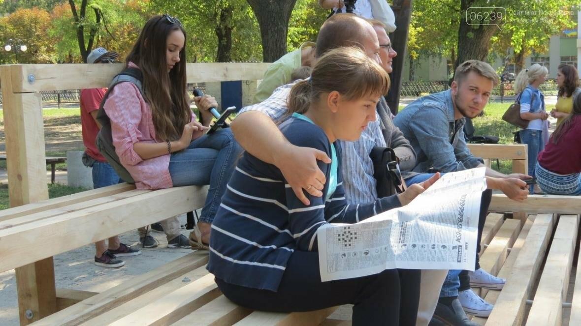 """У Покровську в Соборному сквері відкрили новий публічний простір """"Залізняк"""" , фото-2"""