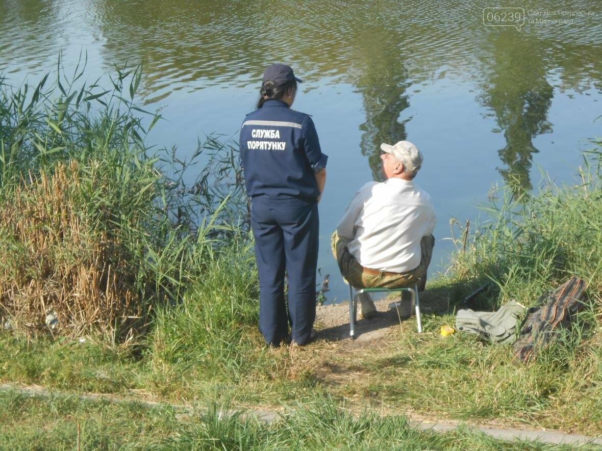 Рятувальники закликають громадян Покровска дотримуватися правил безпеки під час риболовлі та відпочинку біля водоймищ, фото-2