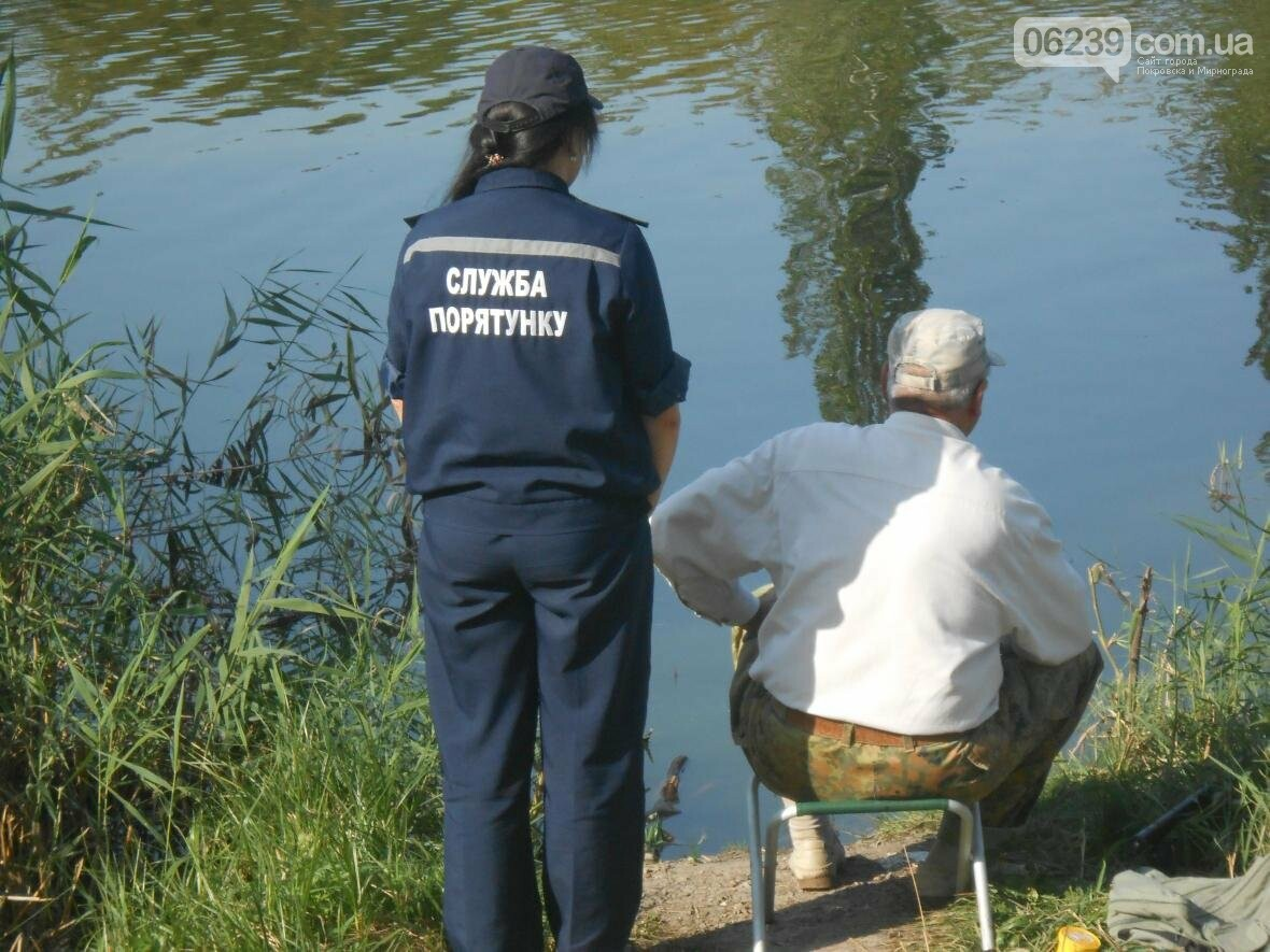 Рятувальники закликають громадян Покровска дотримуватися правил безпеки під час риболовлі та відпочинку біля водоймищ, фото-3