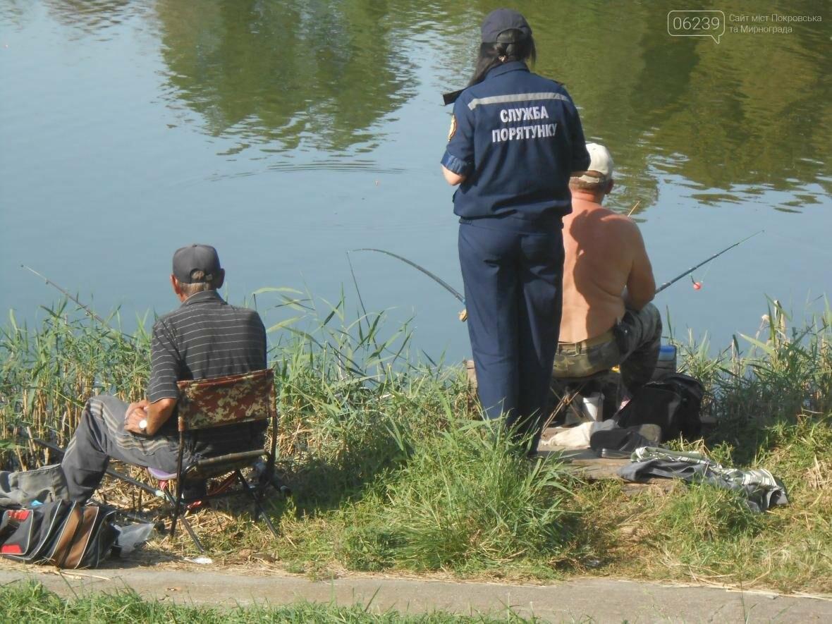 Рятувальники закликають громадян Покровска дотримуватися правил безпеки під час риболовлі та відпочинку біля водоймищ, фото-1