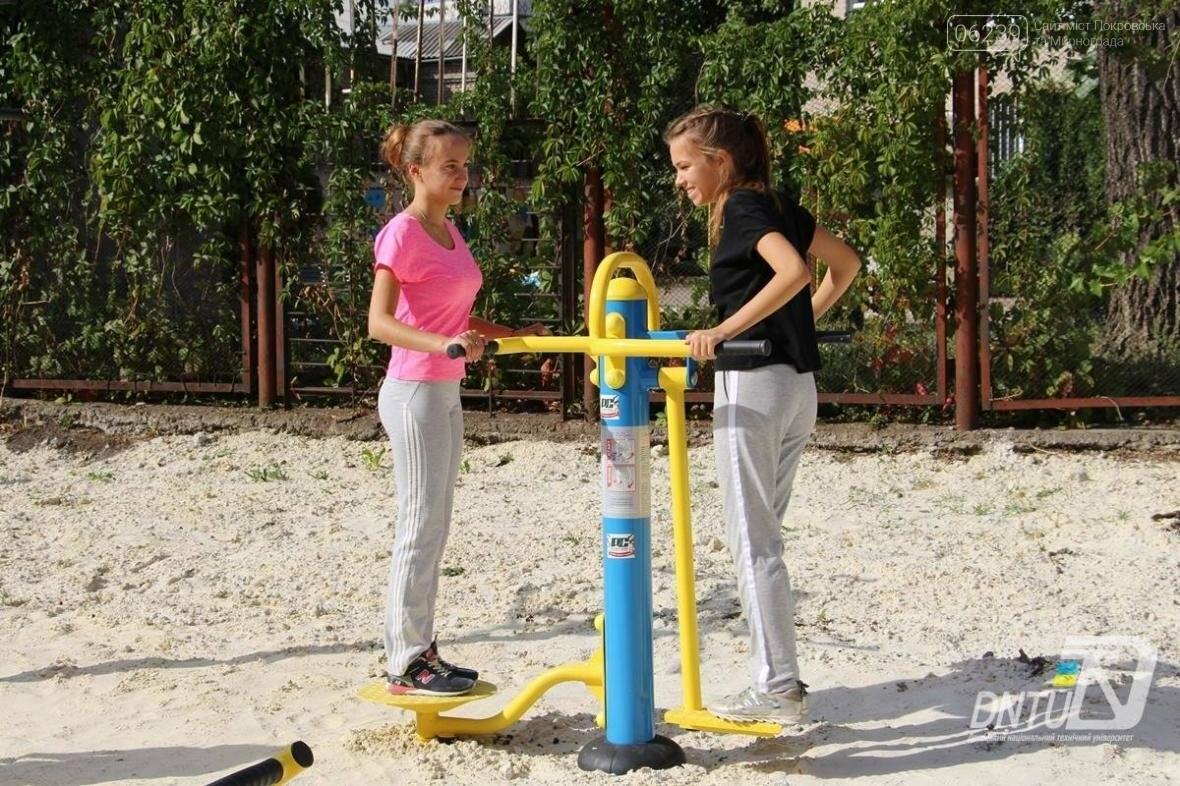 В ДонНТУ Покровска новый формат занятий по физкультуре, фото-1