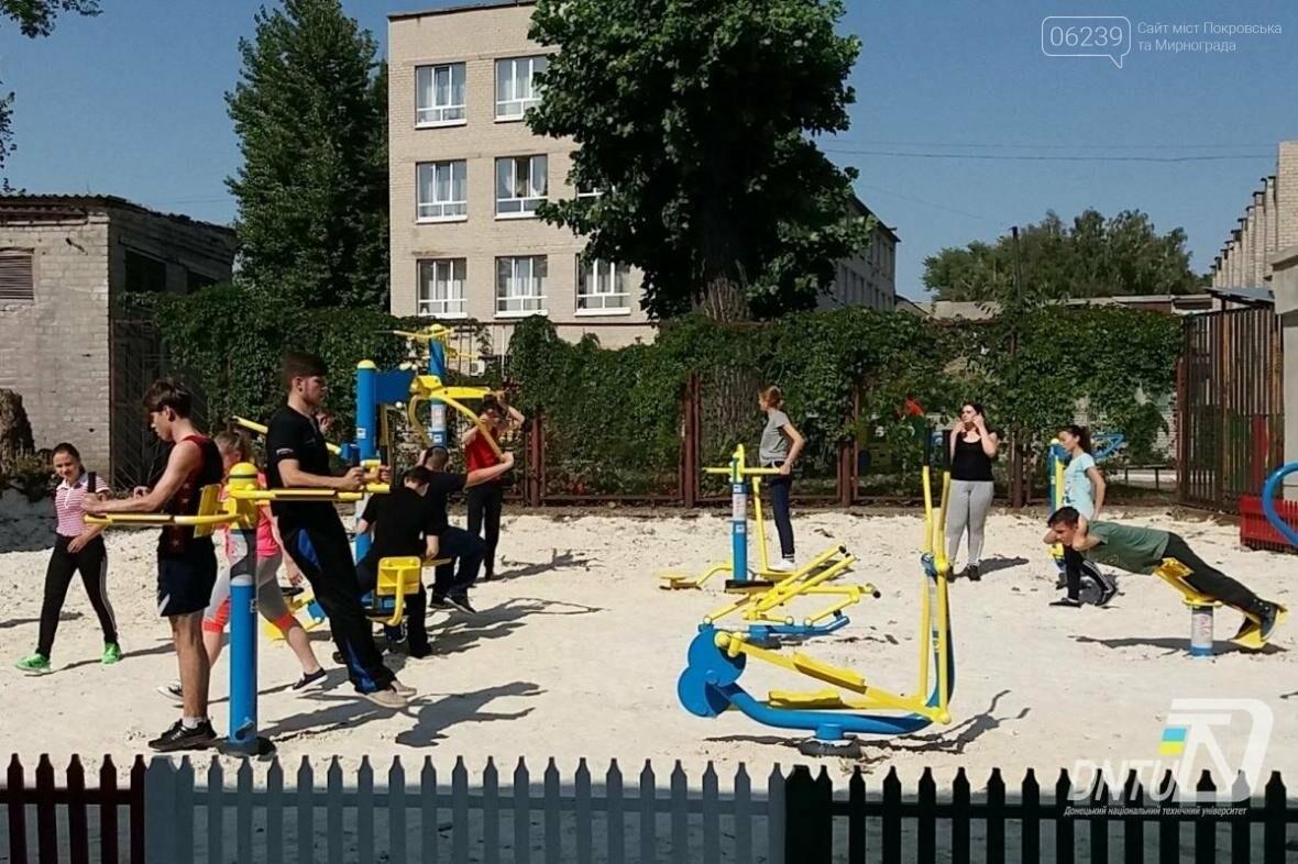 В ДонНТУ Покровска новый формат занятий по физкультуре, фото-3