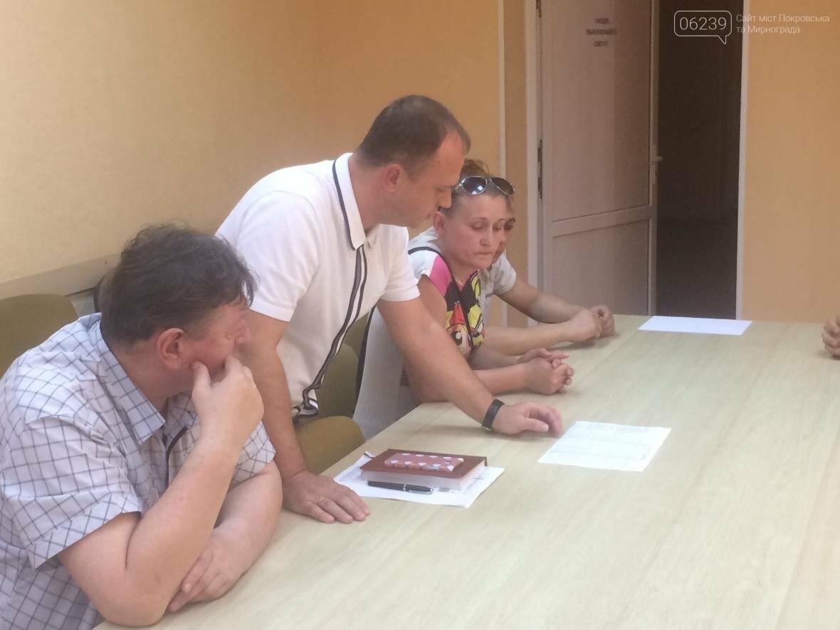 """Отчаявшиеся шахтеры ГП """"Мирноградуголь"""" вышли на акцию протеста, фото-1"""
