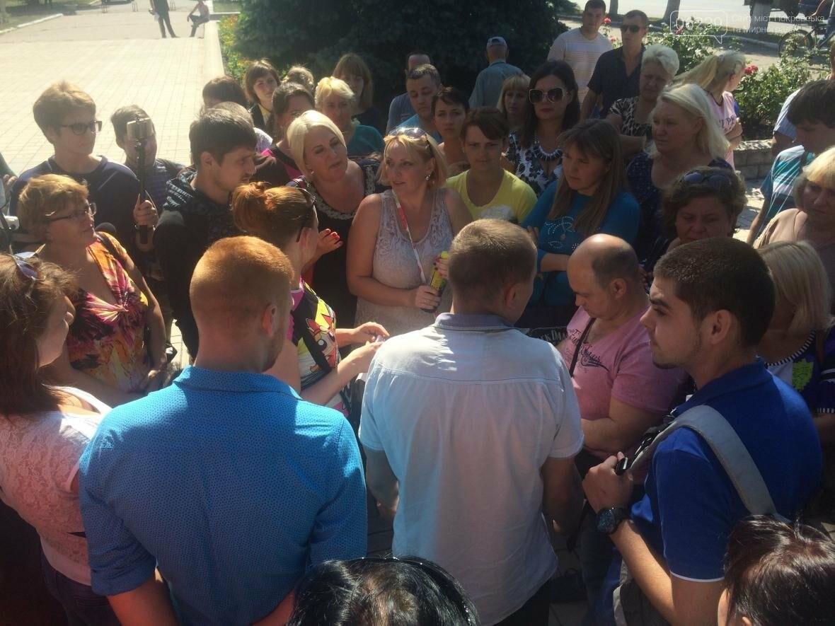 """Отчаявшиеся шахтеры ГП """"Мирноградуголь"""" вышли на акцию протеста, фото-6"""