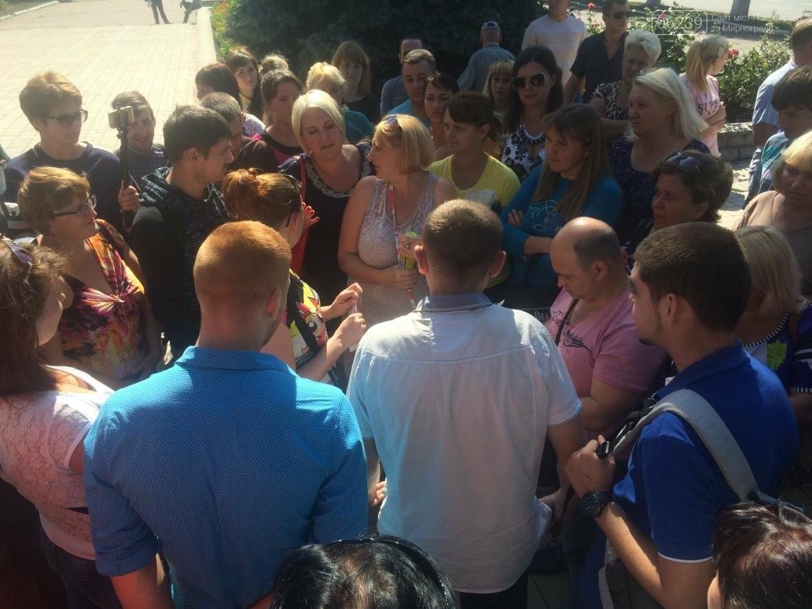 """Отчаявшиеся шахтеры ГП """"Мирноградуголь"""" вышли на акцию протеста, фото-7"""