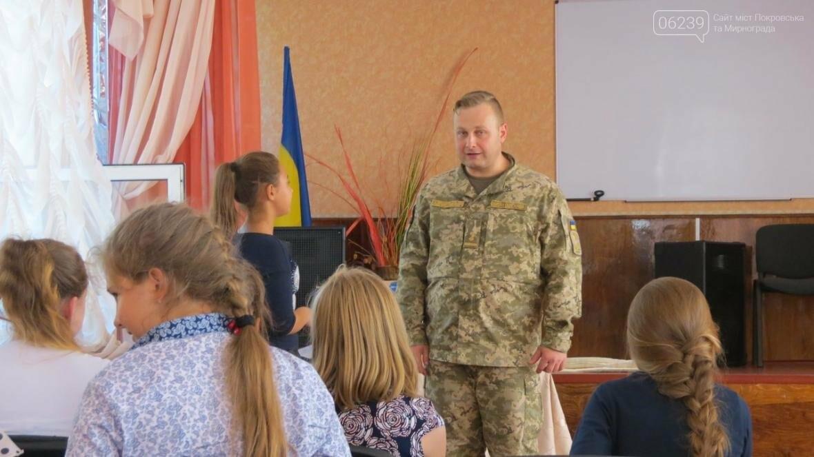 В Покровске военные медики провели интересную лекцию для школьников, фото-14