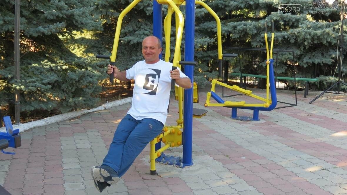 Пансионат «Замок» в Урзуфе: любимое место отдыха горняков ШУ «Покровское», фото-13