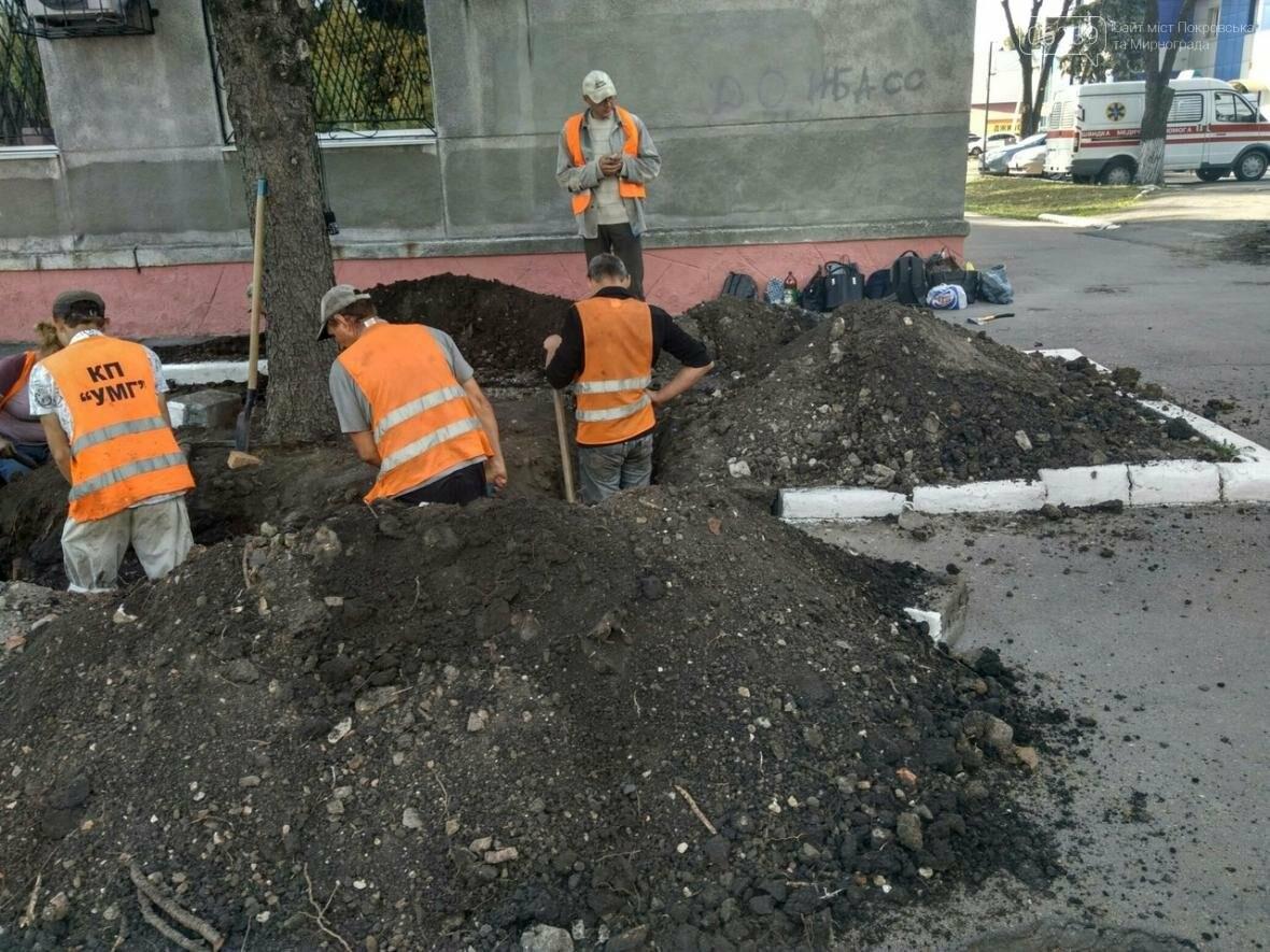 На главной площади Покровска стартовала подготовка к грандиозному строительству, фото-1