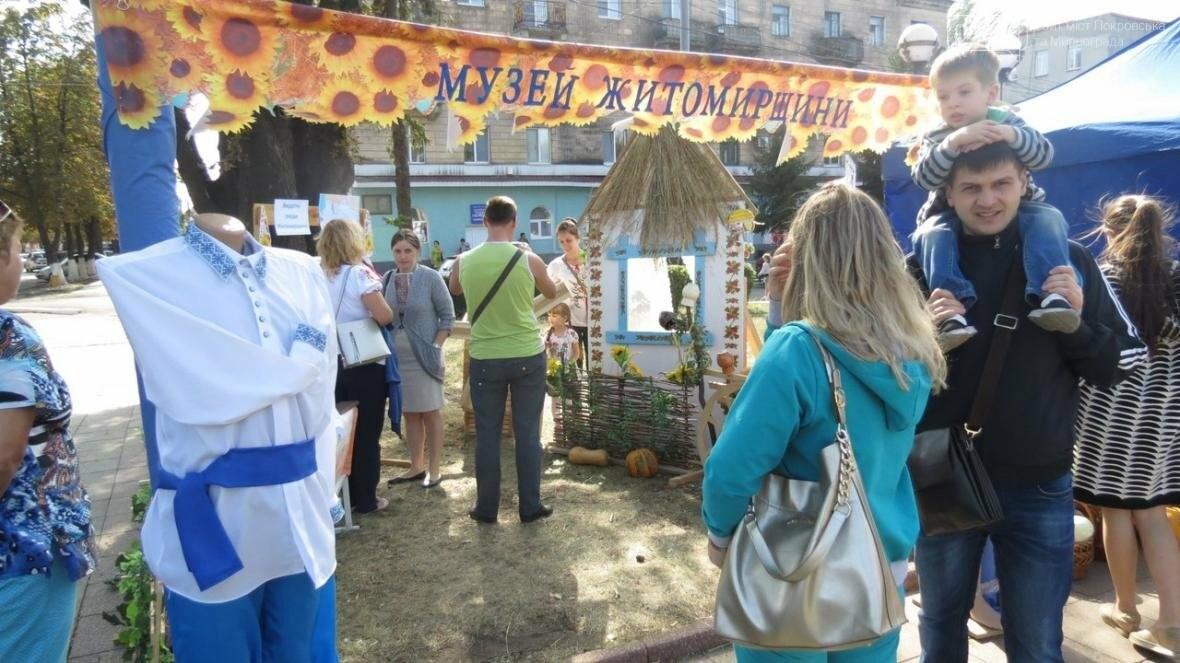 """В Покровске проходил крупный этнофестиваль """"Восточный оберег"""" (Обновлено) , фото-5"""