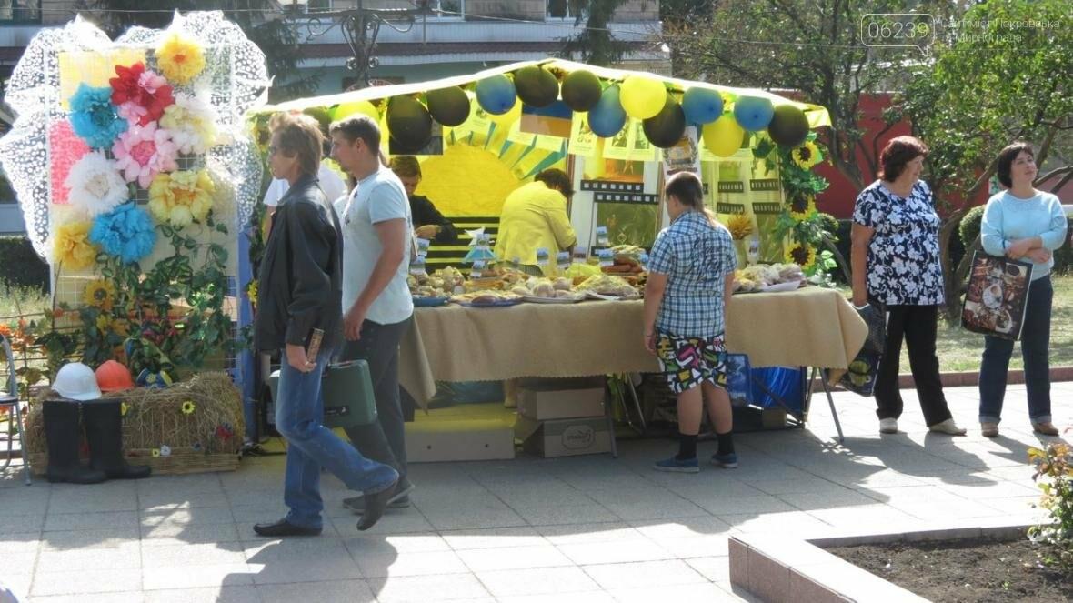 """В Покровске проходил крупный этнофестиваль """"Восточный оберег"""" (Обновлено) , фото-6"""
