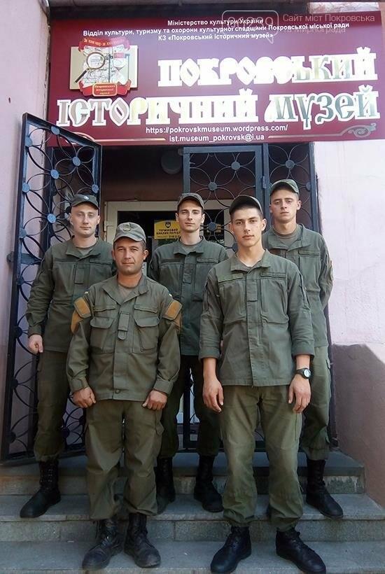 Харьковские гвардейцы посетили исторический музей Покровска, фото-1