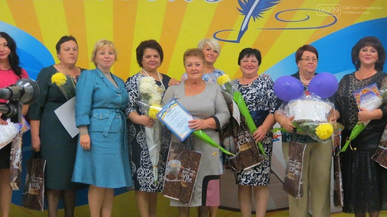 В Покровске отметили День дошкольного образования, фото-1
