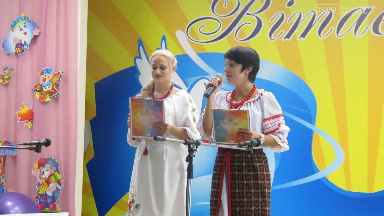 В Покровске отметили День дошкольного образования, фото-4