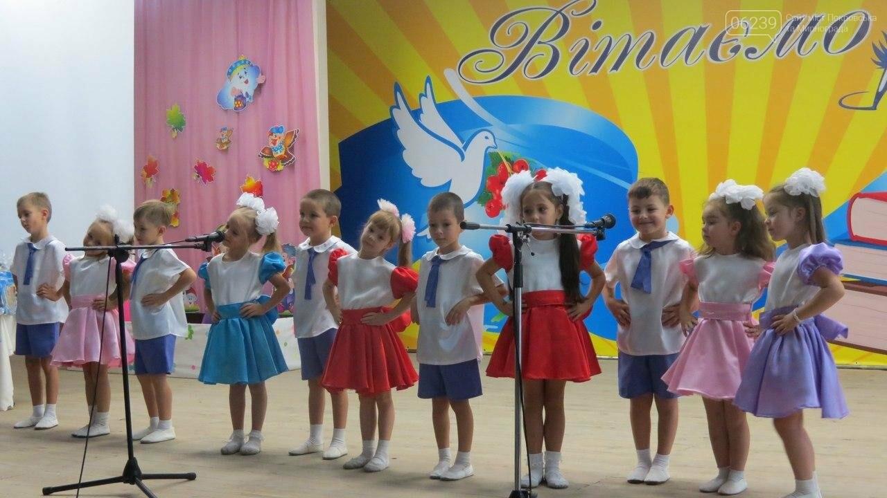 В Покровске отметили День дошкольного образования, фото-2