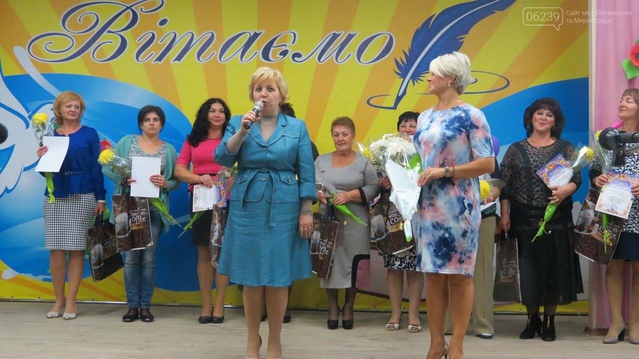 В Покровске отметили День дошкольного образования, фото-3
