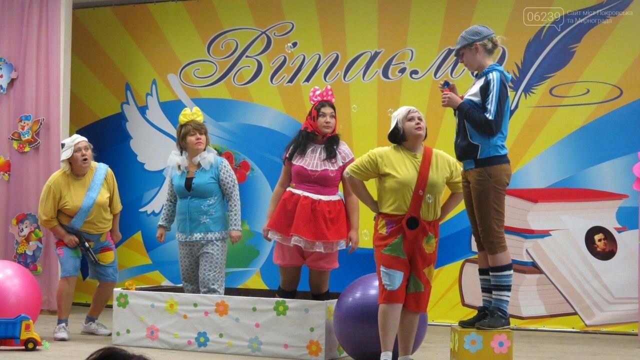 В Покровске отметили День дошкольного образования, фото-6