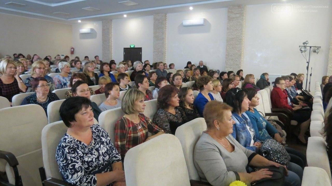 В Покровске отметили День дошкольного образования, фото-5