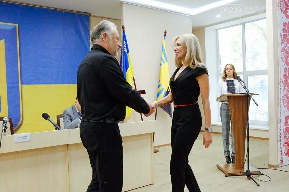 У Покровську відбулася виїзна колегія Донецької ОДА, фото-5