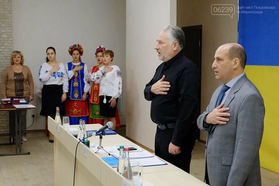 У Покровську відбулася виїзна колегія Донецької ОДА, фото-6