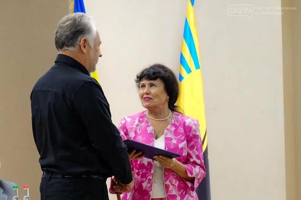 У Покровську відбулася виїзна колегія Донецької ОДА, фото-1