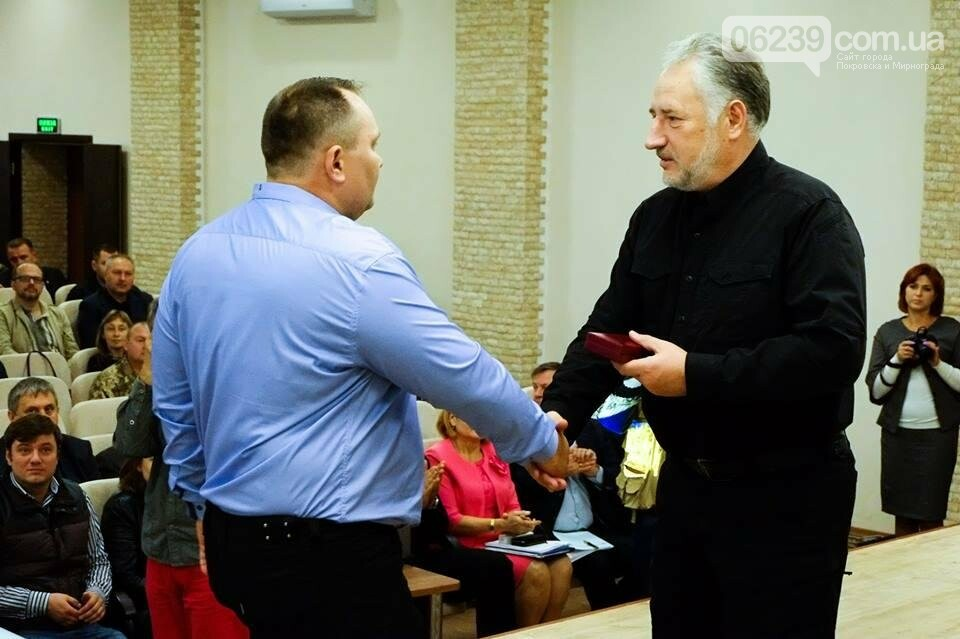 У Покровську відбулася виїзна колегія Донецької ОДА, фото-8