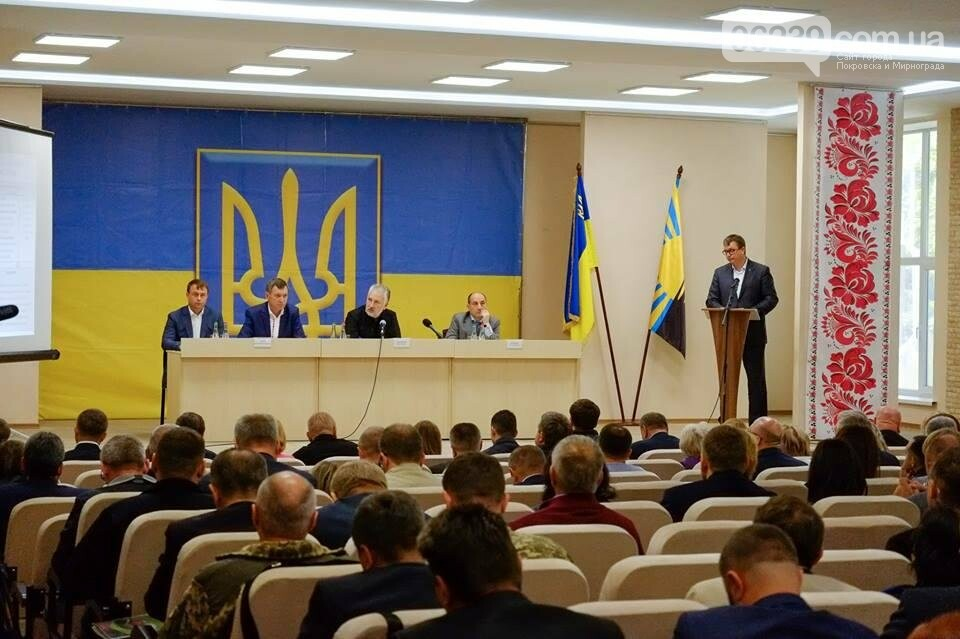 У Покровську відбулася виїзна колегія Донецької ОДА, фото-9