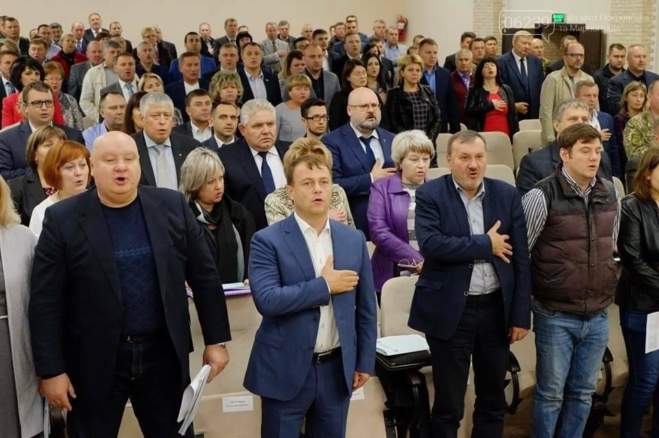 У Покровську відбулася виїзна колегія Донецької ОДА, фото-10