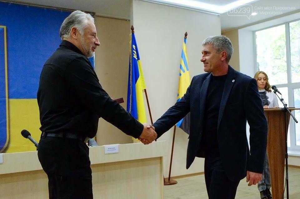 У Покровську відбулася виїзна колегія Донецької ОДА, фото-4