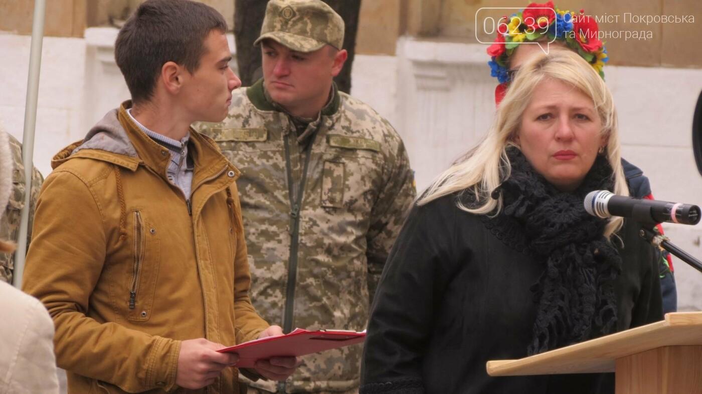 В Покровске открыли мемориальную доску погибшему воину АТО Андрею Ксенчуку, фото-9