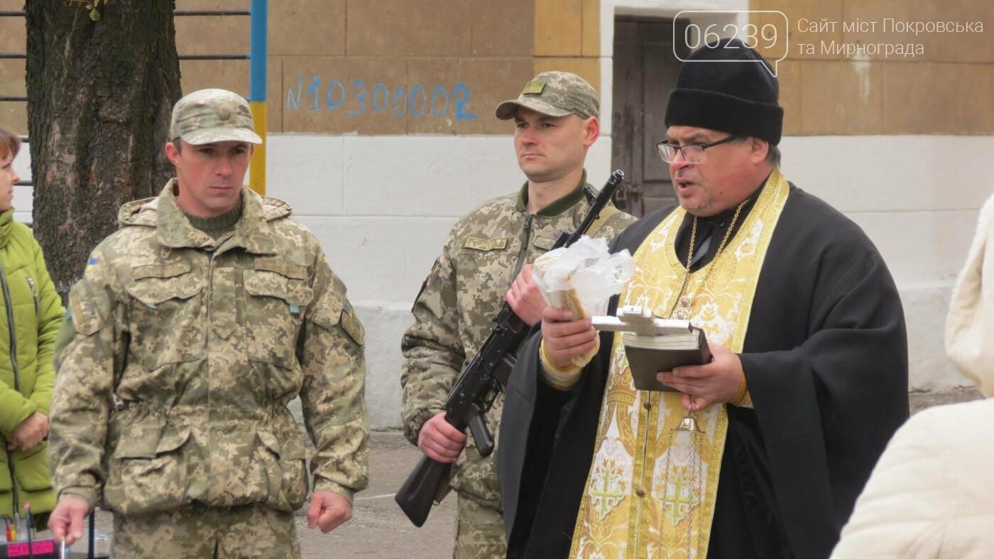В Покровске открыли мемориальную доску погибшему воину АТО Андрею Ксенчуку, фото-12
