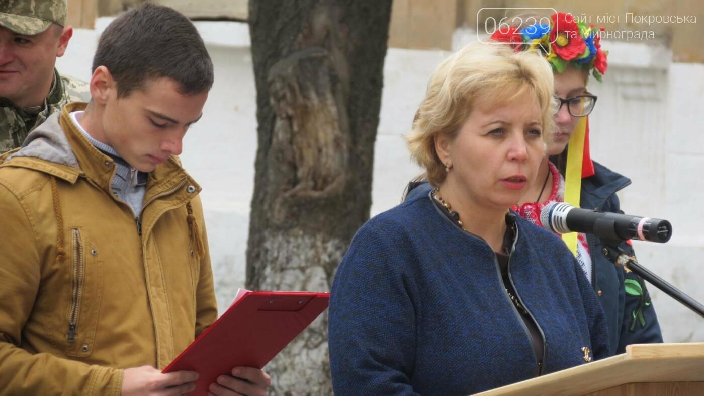 В Покровске открыли мемориальную доску погибшему воину АТО Андрею Ксенчуку, фото-10