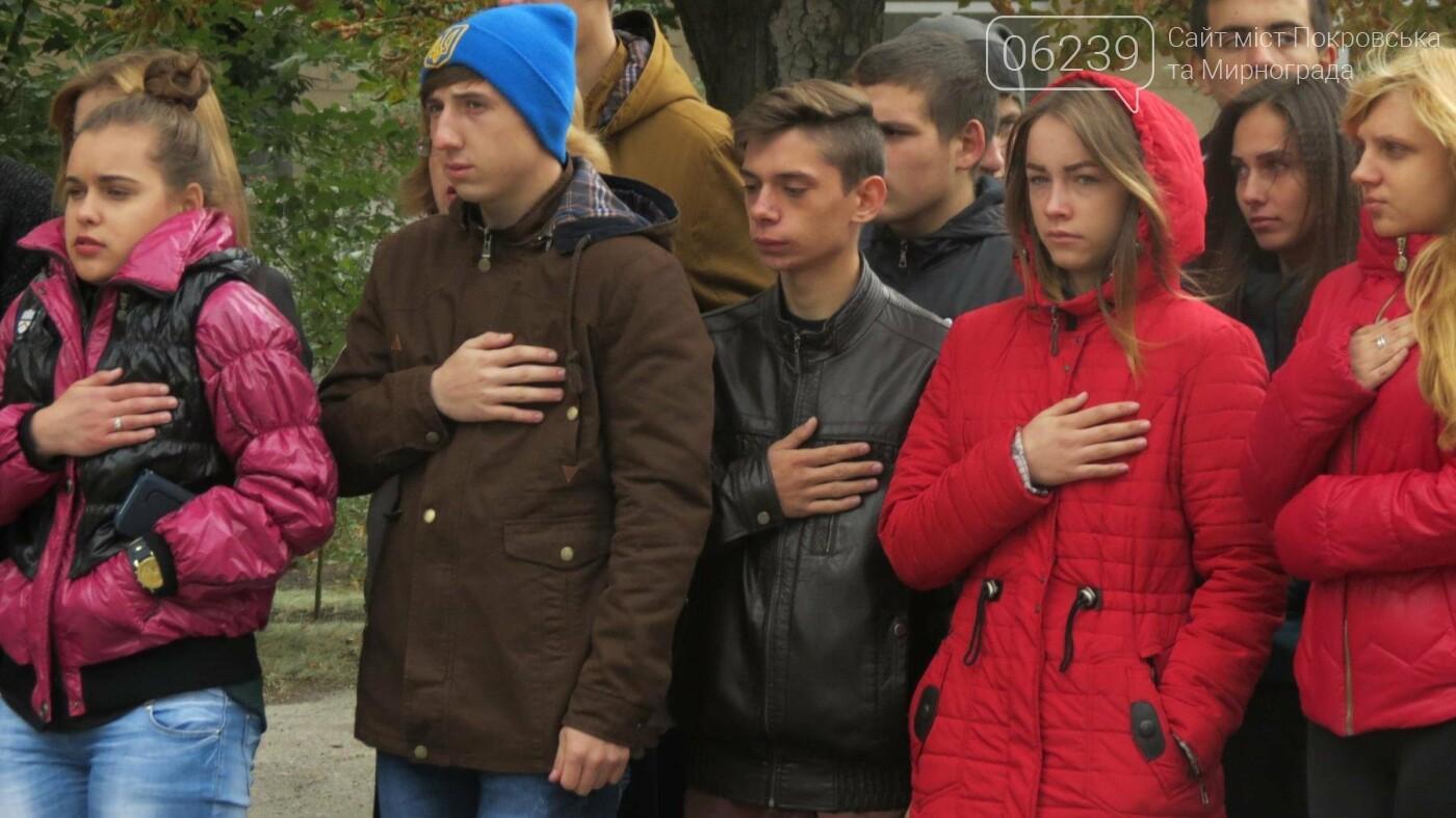 В Покровске открыли мемориальную доску погибшему воину АТО Андрею Ксенчуку, фото-13