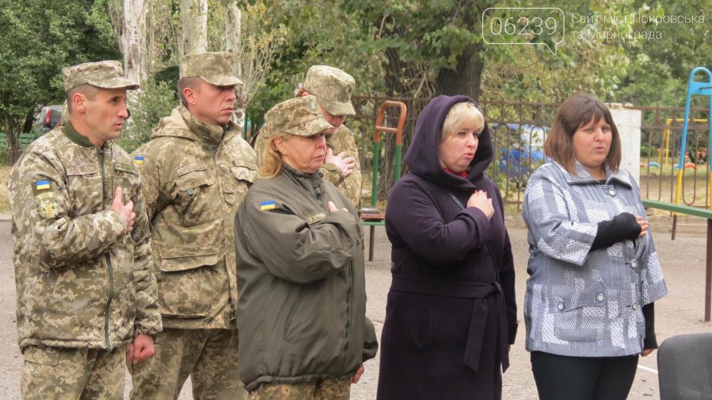 В Покровске открыли мемориальную доску погибшему воину АТО Андрею Ксенчуку, фото-5