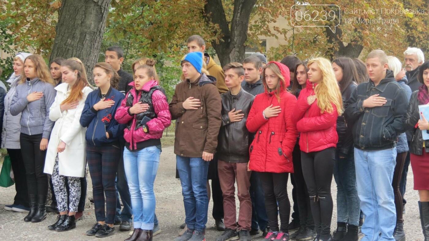 В Покровске открыли мемориальную доску погибшему воину АТО Андрею Ксенчуку, фото-6