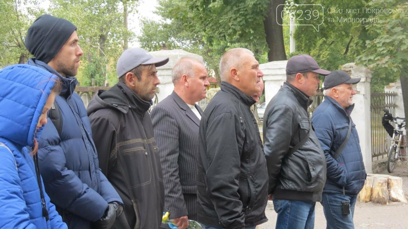 В Покровске открыли мемориальную доску погибшему воину АТО Андрею Ксенчуку, фото-3