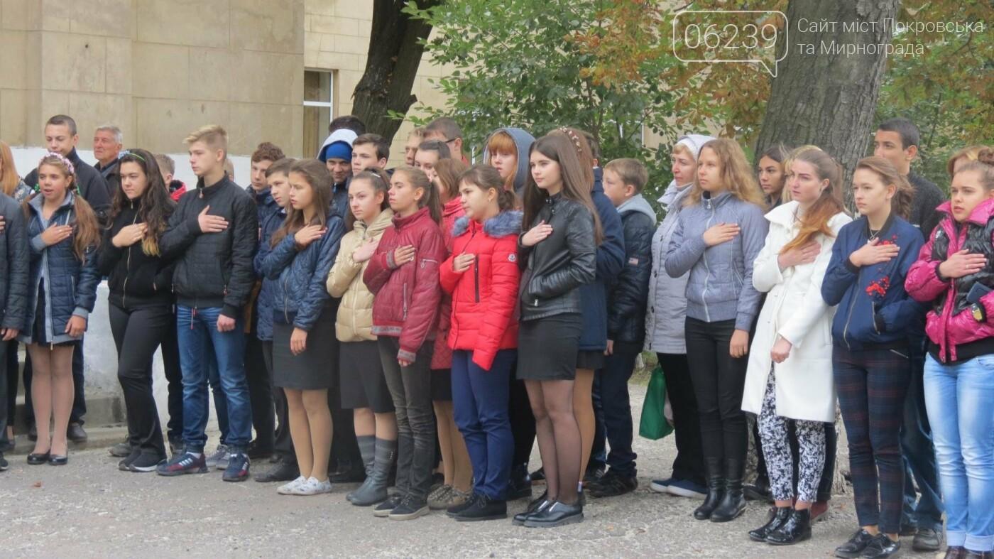 В Покровске открыли мемориальную доску погибшему воину АТО Андрею Ксенчуку, фото-4