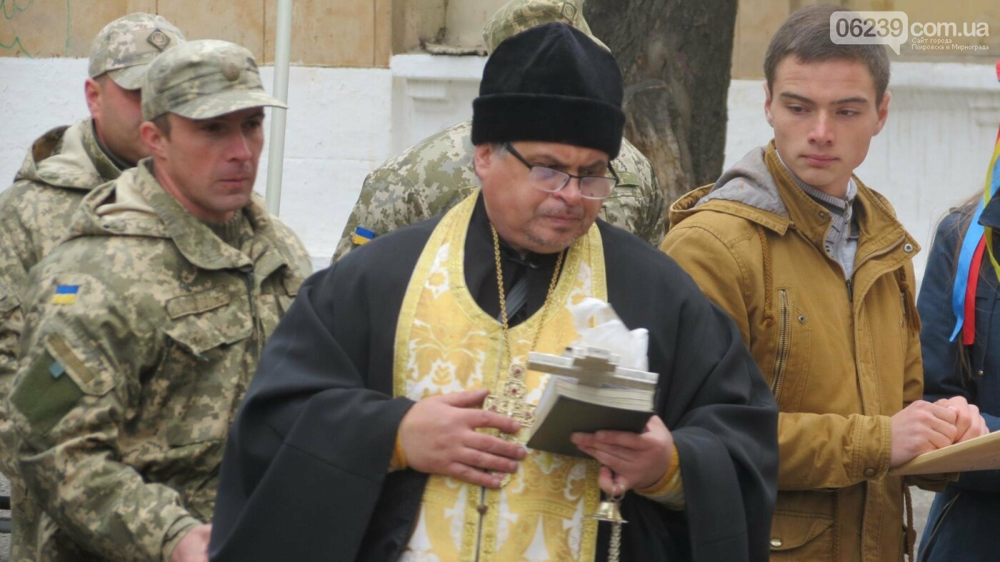 В Покровске открыли мемориальную доску погибшему воину АТО Андрею Ксенчуку, фото-11