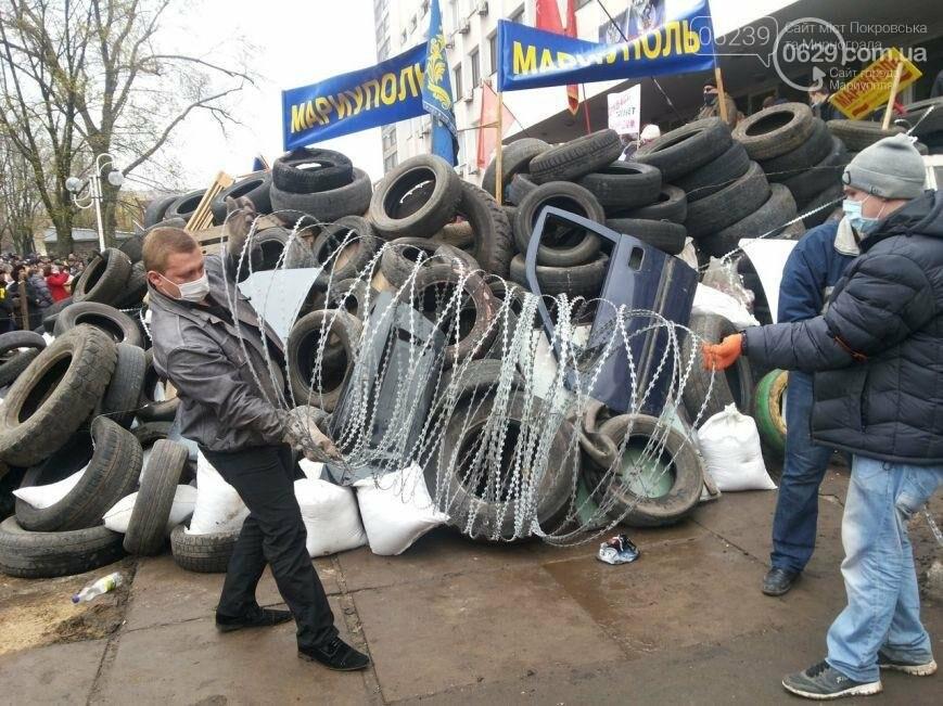 Что подарить близким ко Дню защитника Украины, фото-4